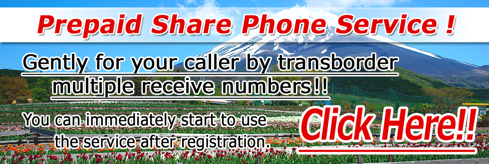 Prepaid share phone Basic Charge 3 Months Free!! You can receive call the same phone number from anywhere in the world!